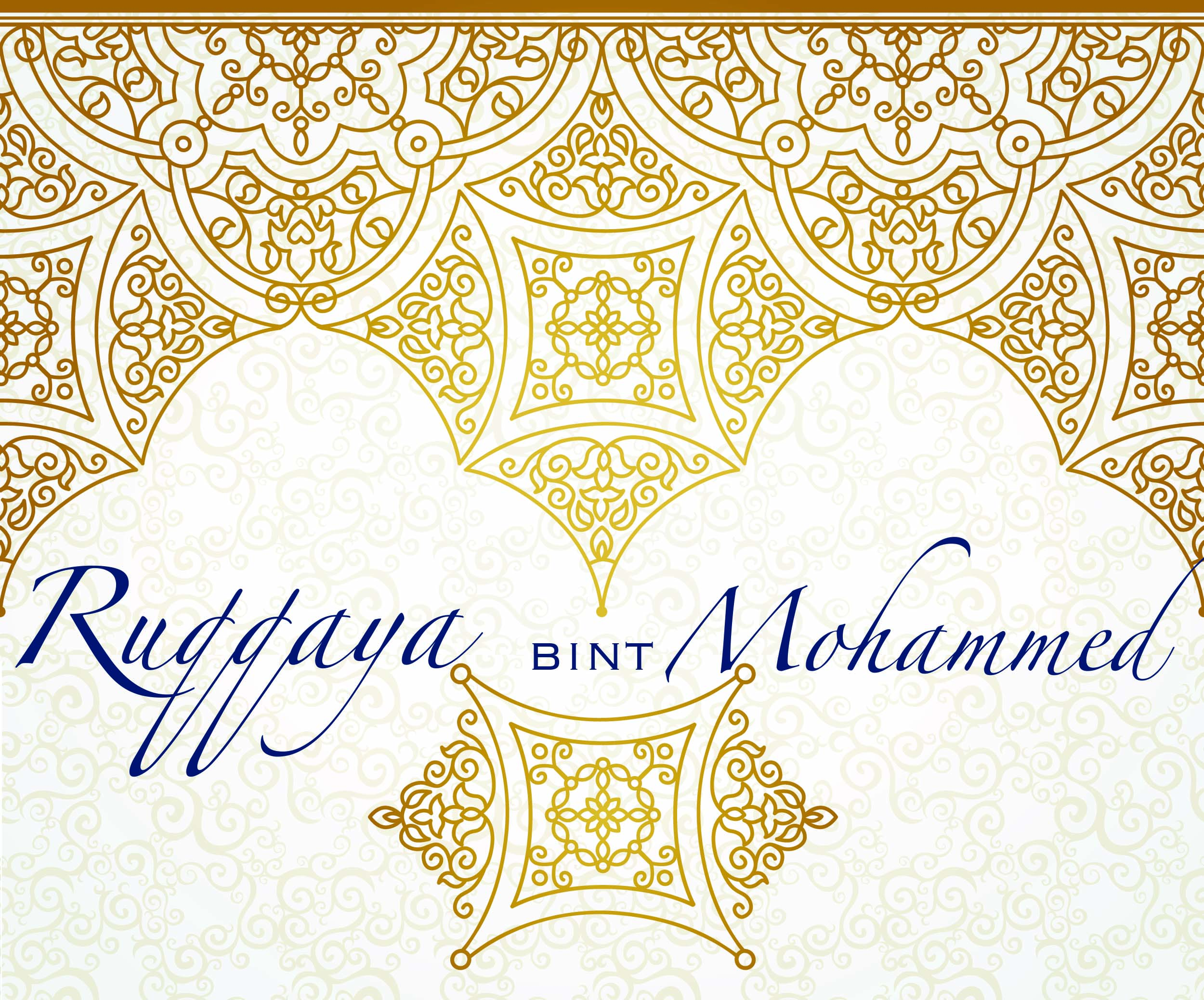 [Then] Ruqqayah bint Mohammed-The lady of two migrations