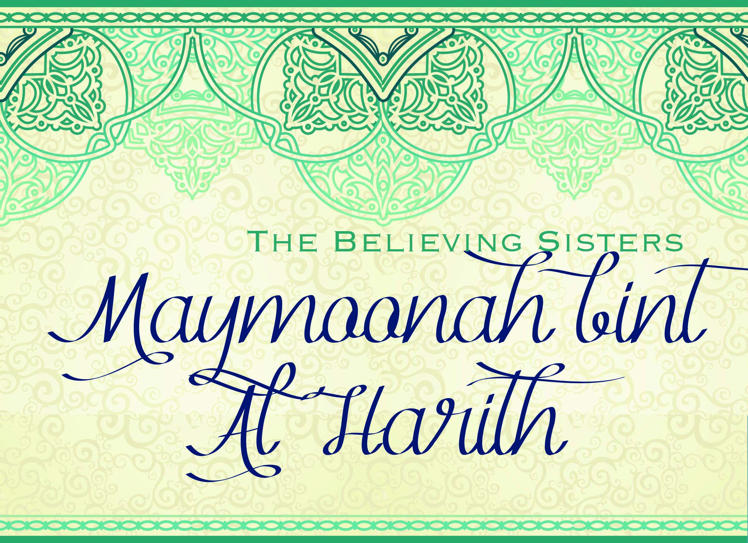 The Believing Sisters-Part 2: Maymoonah bint Al Harith