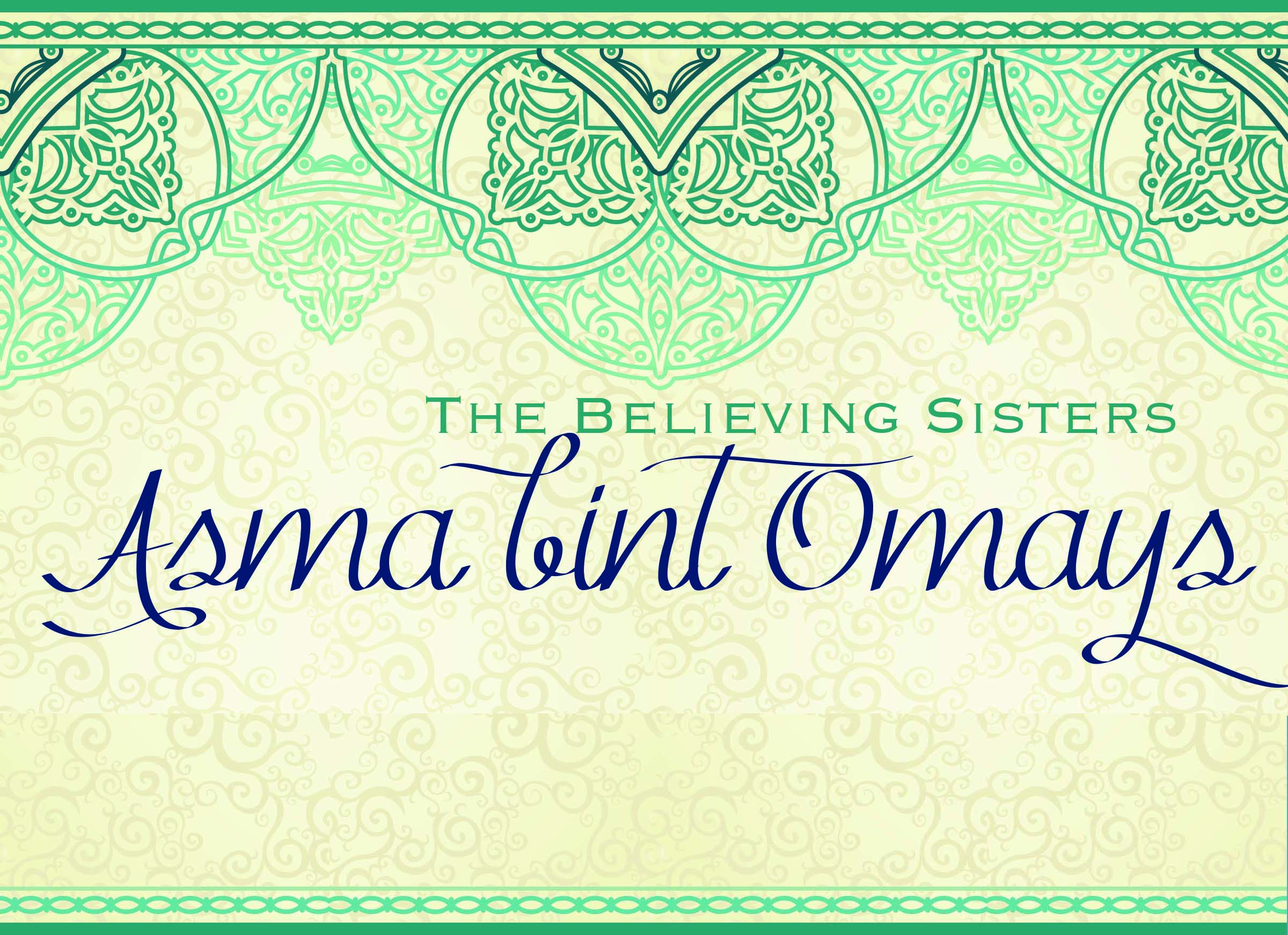 The Believing Sisters-Part 3: Asma bint Omays